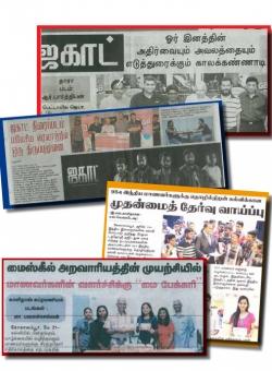 media coverage-1