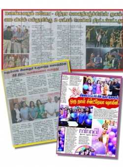media coverage-2