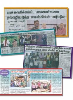 media coverage-3