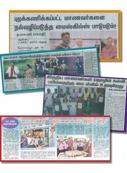 media coverage-4