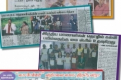 media-coverage-3.jpg-nggid0271-ngg0dyn-250x340x100-00f0w010c011r110f110r010t010