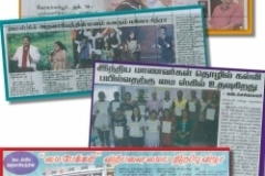 media-coverage-4.jpg-nggid0272-ngg0dyn-250x340x100-00f0w010c011r110f110r010t010