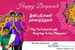 2020 Deepavali Episode @ MySkills